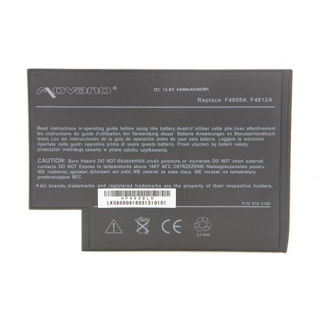 akumulator / bateria  movano HP 2100, nx9010